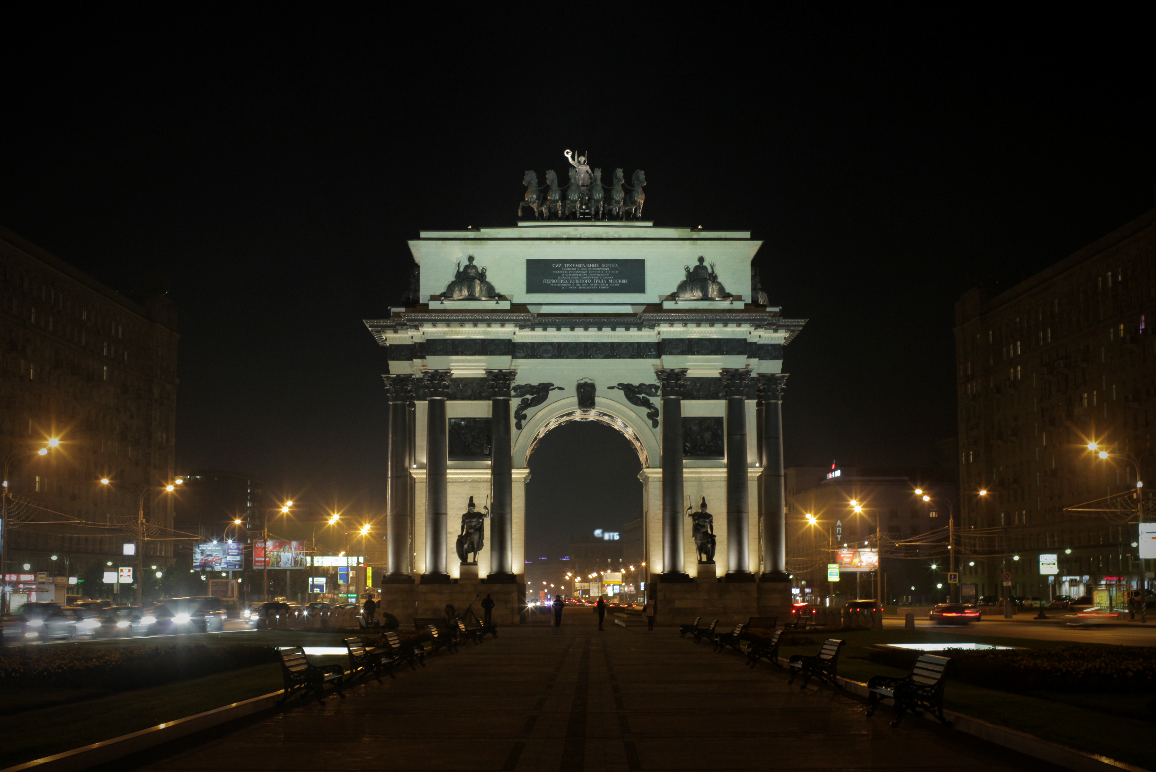 Triumphal Arch - Architectural Lighting Solution