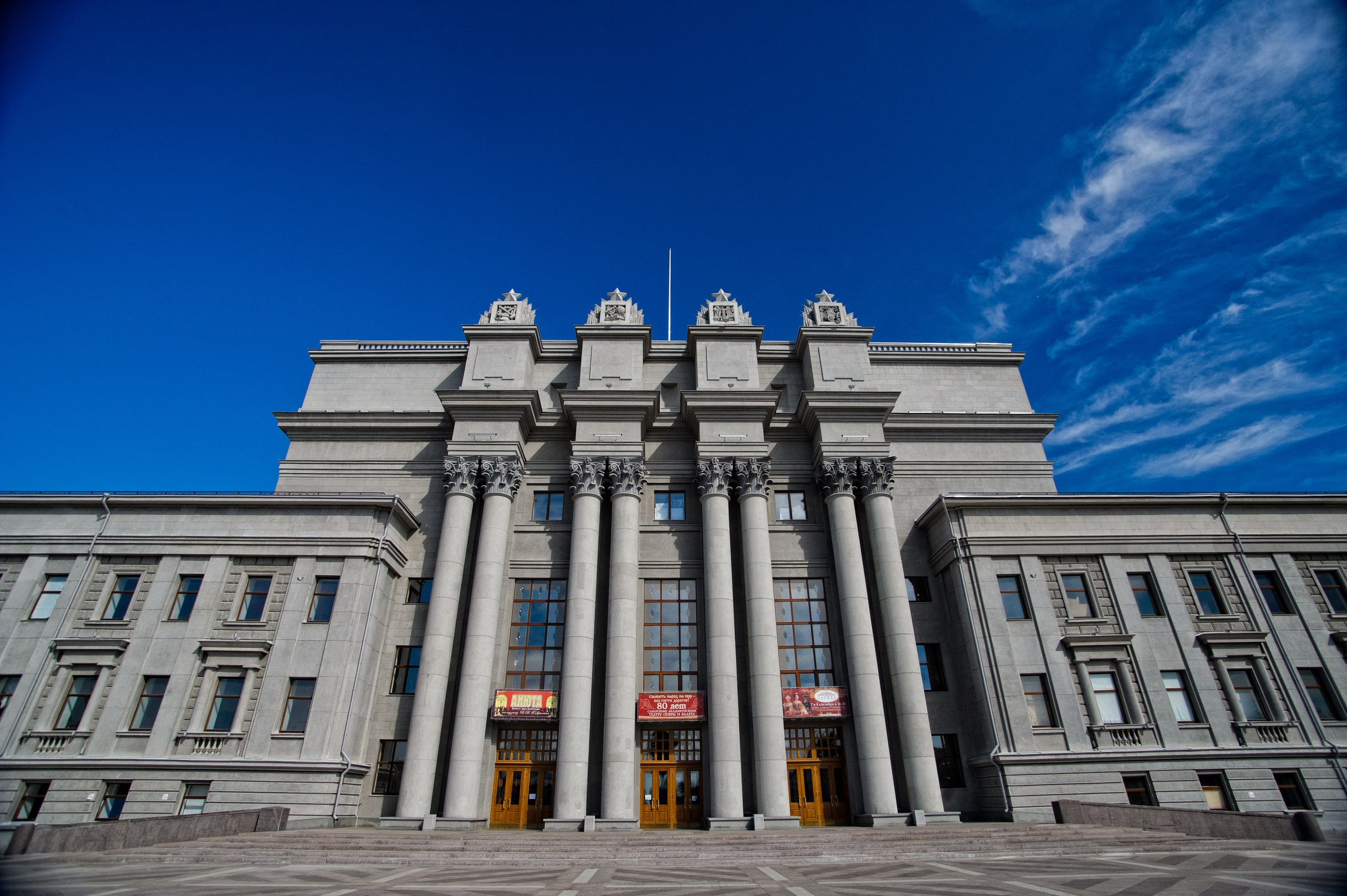 Academic Opera and Ballet Theatre in Samara, Russia