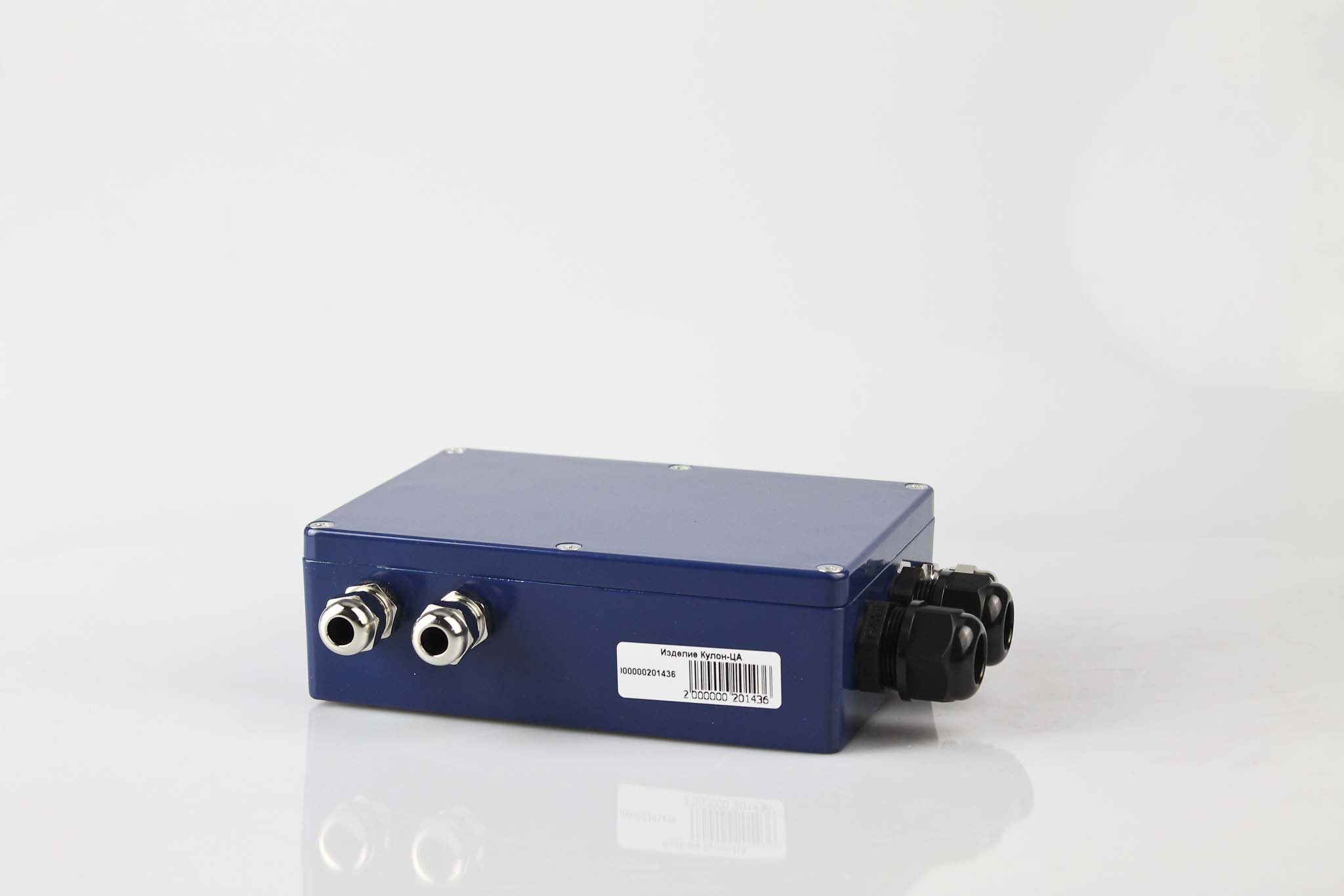 New Product Solar Power Management Module For Qulon System Electronic