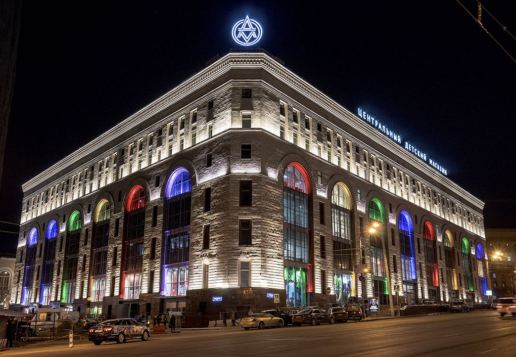 Central Toy Store Mall (Detsky Mir) in Moscow, Russia